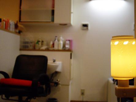 hair room2