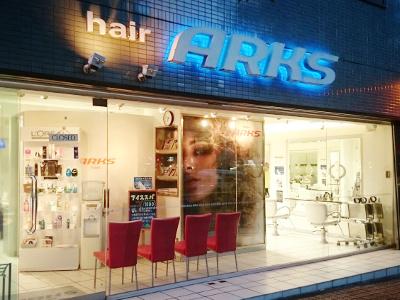 hair ARKS 上永谷店3