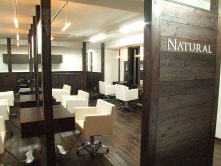 Natural 八王子店3