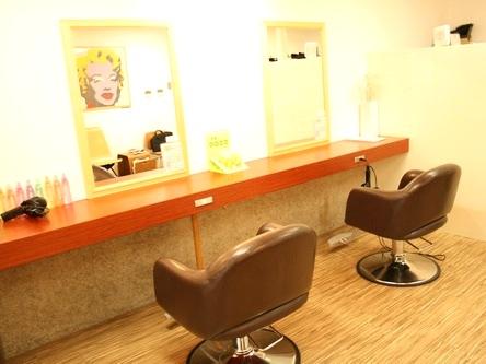hair salon nano3
