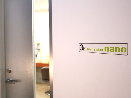 hair salon nano5
