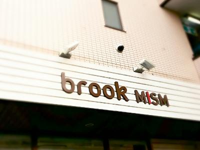 brook MISM3