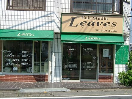 Hair Studio Leaves 原山店4