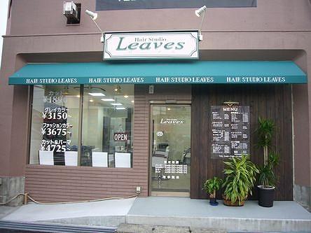 Hair Studio Leaves 与野店5