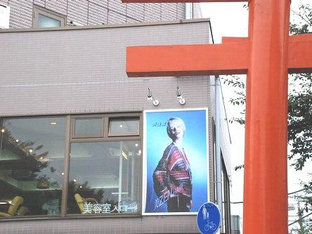 美 ZEN HAIR 東伏見店5