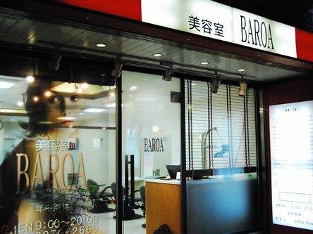 BAROA 中村橋店4