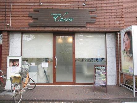 美容室 Q-te2