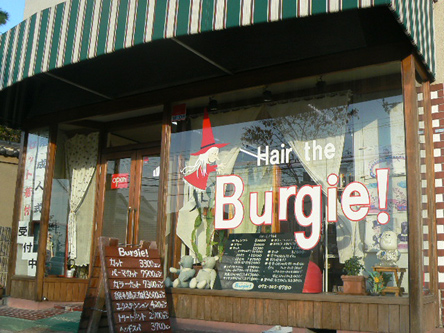 Hair the Burgie!5