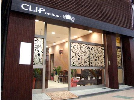 CLIP! on hair1