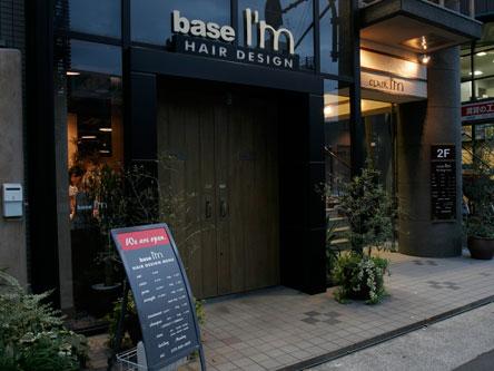 base I'm2