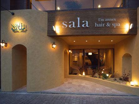 hair&spa Sala 近江八幡店2