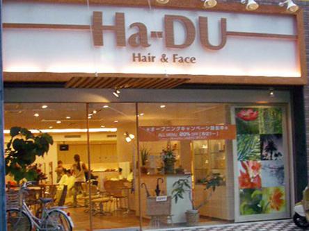 Ha-DU sakaishi3