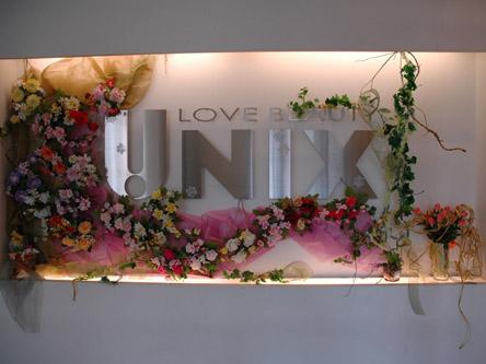 UNIX 亀戸店5