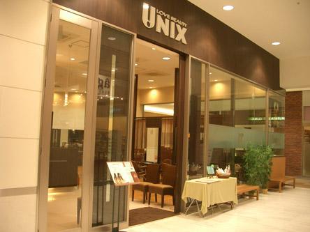 UNIX イオン柏店5