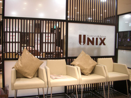 UNIX Salon & Spa 柏店2