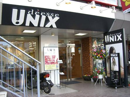 UNIX deesse 川口店4