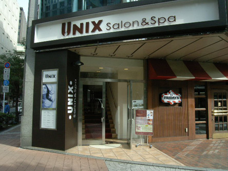 UNIX Salon & Spa 横浜店4