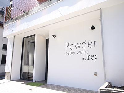 powder paper works 寺田町店2