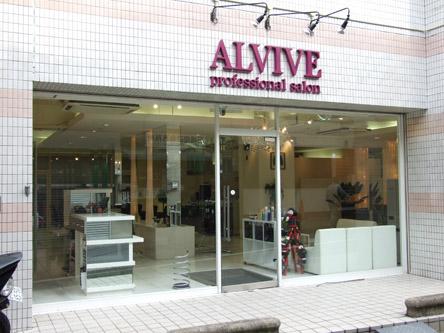 ALVIVE 石橋店5