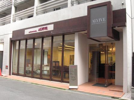 ALVIVE 三国店4