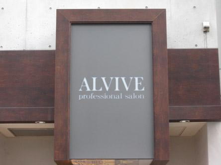 ALVIVE 三国店5