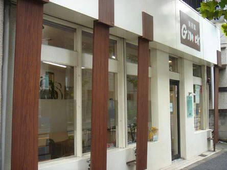 美容室 Gimick 町屋店5