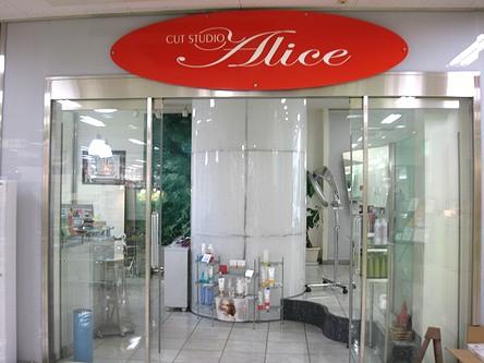 CUT STUDIO ALice サティ茅ヶ崎店3