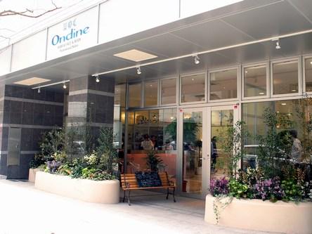 オンディーヌ 三軒茶屋店4