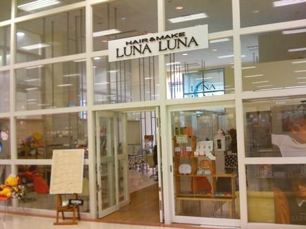 LUNA LUNA -ルナルナ-新中野店4
