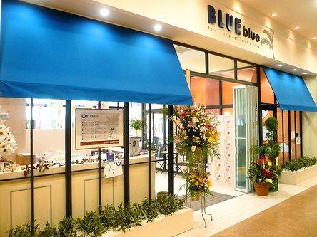 BLUE blue 金沢店4
