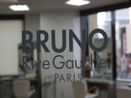 BROUNO Rive Gauche 旭川3条店1