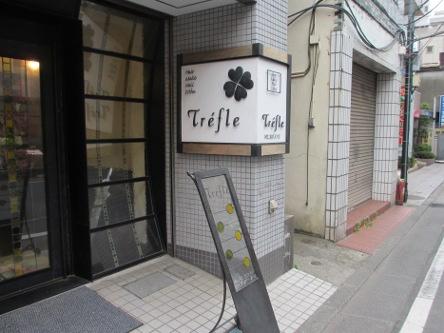 Trefle3