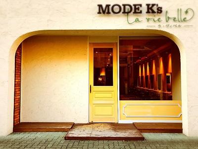 MODE K's laviebelle 庄内店 【モードケイズ ラ ヴィ ベル】3