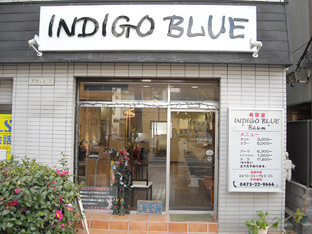 美容室INDIGO BLUE BAUM5
