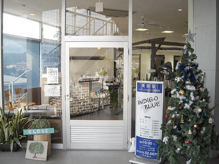 美容室INDIGO BLUE東金店5