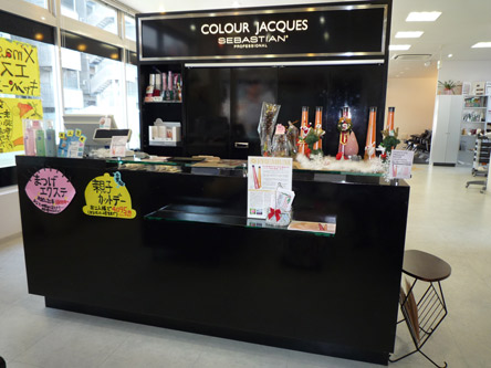 COLOURJACQUESセバスチャン 与野4