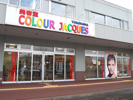 COLOURJACQUES 東札幌5