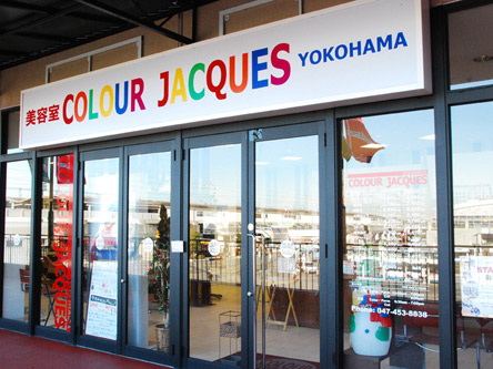 COLOURJACQUES 新習志野5
