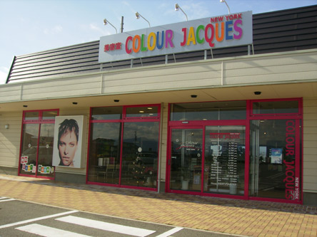 COLOURJACQUES 山形河北5