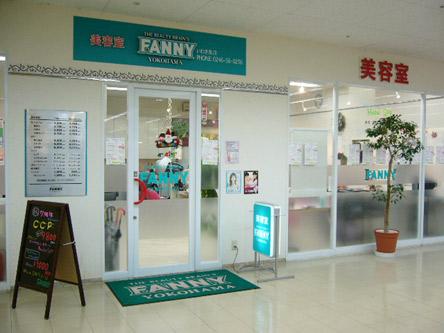 FANNY いわき泉5