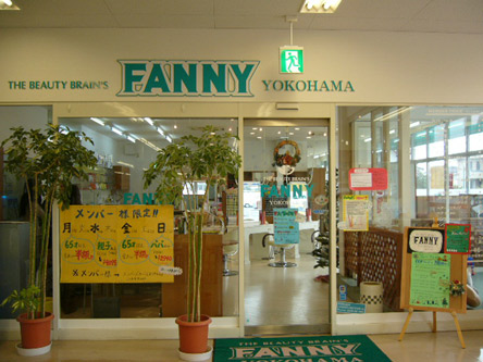FANNY いわき平5
