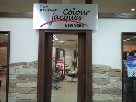 COLOURJACQUES 十日市場3