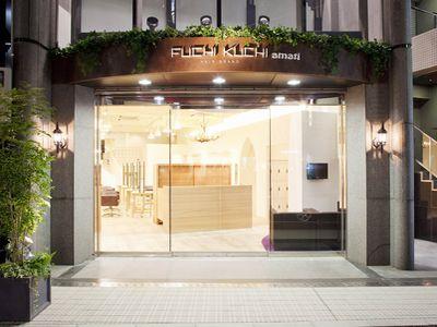 FUCHI KUCHI amati2