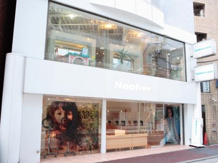 Neolive cavo 綱島駅前店3