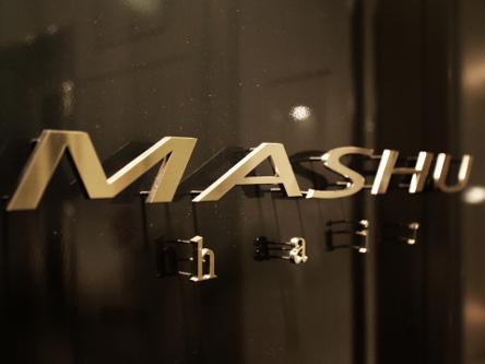 MASHU 表参道店5