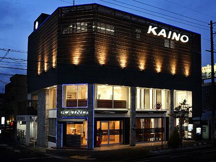 KAINO 本店4