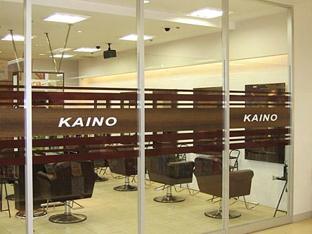 KAINO 泉北店3