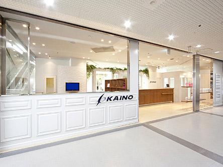 KAINO 光明池店3