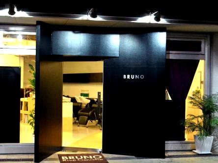 BRUNO Rive Gauche 薬院店2