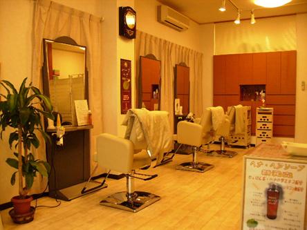 美容室リーフ中央店1